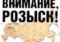 Внимание! Розыск! Сергей Пастернак (видео)