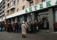 Новости Житомира .Житомирские аптеки договорились с властью