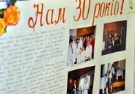 Житомирский областной наркологический диспансер отпраздновал 30-летний юбилей (фото)