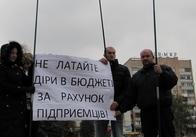 Житомирська «Свобода» знову про себе нагадала. На цей раз пікетом під стінами Житомирської ОДА (фото)