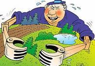 На Житомирщині викрито чергові земельні махінації