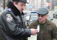 «Бєшениє бабкі». Лише за одну добу ДАІшники Житомирської області «наштрафували» мйже на 100 тисяч гривень