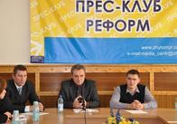 Земля має бути потужним ресурсом в Україні