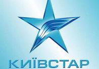«Київстар» закликає поділитися любов'ю до України