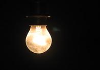 У листопаді електроенергія подорожчає до 87 копійок за кіловат