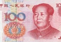 До 2015 року юань стане світовою резервною валютою - аналітики