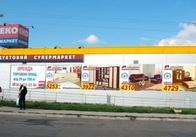Мебель по ценам производителя: в Житомире открывается мебельный салон фабрики «Модерн»