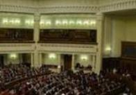 У Верховній Раді України дідівщина?