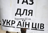 "ПАТ ""Житомиргаз"" оштрафовали на 8 тысяч гривен"