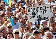 «Батьківщина», «Фронт Змін», «Народна Самооборона» та партія «Реформи і Порядок» закликають один одного до об'єднання