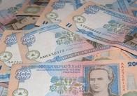 Прокуратура Житомирщини повернула в бюджет 4,8 млн. грн.