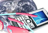 """Житомирська турагенція """"Датур"""" розігрує 10 міжнародних туристичних сім-карт: відповідай на питання та отримуй призи!"""