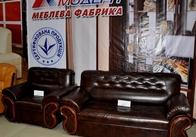 Вперше у Житомирі: меблі за ціною виробника в кредит пенсіонерам