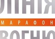 """Украина + Европейский Союз = ?: 8 декабря на Репортер Житомира состоится онлайн-трансляция политической передачи """"Линия Огня"""""""