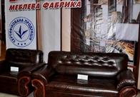 Впервые в Житомире: мебель по цене производителя в кредит пенсионерам