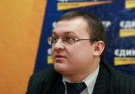 Житомирські УБОЗівці обшукали турагенцію депутата Годованого