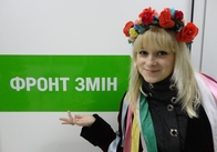 У Житомирі відбулась акція «Ми – європейці!»