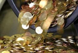 Наступного тижня розглядатиметься обласний бюджет на 2012 рік