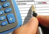 У Житомирі прийнято міський бюджет на 2012 рік