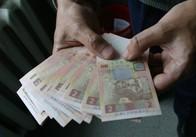 У 2012 році мінімальна зарплата виросла на 69 гривень
