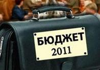 Рейтинг найбезглуздіших держвитрат 2011 року