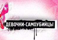 В Житомирській області діти продовжують покінчувати життя самогуством