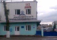 Житомирський лікеро-горілчаний завод купив пляшки і етикетки на третину мільярда, приховавши ціни