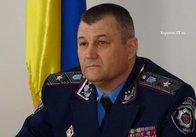 Житомирській міліції представили нового начальника, який раніше очолював ГУ МВС в Криму (фото)
