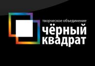 """Столичный театр импровизации """"Черный Квадрат"""" впервые представит свою программу в Житомире!"""