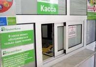 «Житомиртеплокомуненерго» заплатить «Приватбанку» за обслуговування в 2012 році 889 тисяч гривень