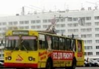 Держбюджет виділив 51 мільйон гривень на потреби транспорту та зв`язку області