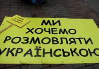 Україномовні школи закривають, бо у влади немає грошей