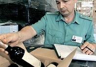 """""""Доносчики"""" будут бороться с контрабандистами за 25% процентов от стоимости их товара"""