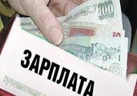 Кто сколько зарабатывает? Уровень средней зарплаты в Житомире о области вырос на 4%
