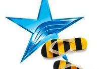 Житомир може отримати якісний доступ до Інтернету. «Київстар» об'єднається з «Білайном» у сфері надання послуг фіксованого широкосмугового доступу до Інтернету за технологією FTTB під єдиним брендом «Київстар»!