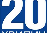 Скандалы Житомира: звернення житомирської газети «20 хвилин» до Генпрокурора України Віктора Пшонки