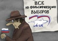 """Выбори в Житомире: місцеві вибори в Україні відбулися з порушенням міжнародних стандартів - ГМ """"Опора"""""""