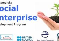 У Житомирі відкривається нова бізнес-школа з безкоштовним навчанням