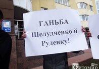 Житомиряни хочуть забрати квартиру в архітектора Руденка