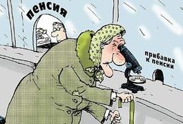 У кого на Житомирщині з 1 травня зросте пенсія на 100 гривень