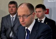 Яценюк у Житомирі презентував кандидатів від об'єднаної опозиції: фото