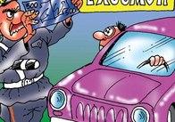 В Житомирі «самі умні» водії платять двічі та отримують проблеми із законом