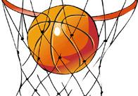 Сегодня в Житомире начнется чемпионат области по баскетболу