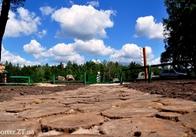 """Лісники Житомирщини облаштували обабіч трас місця для відпочинку: """"бери, користуйся, тільки не ламай!"""""""