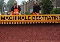 """Tiger-stone - голландцы создали необычную машину для """"заливки"""" тротуарной плитки"""