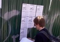 На Житомирщине расклеивают листовки против Литвина со штампом «Виновен» (фото)