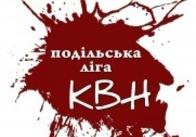 """Житомирські КаВееНщики у Хмельницькому """"порвали"""" місцеву публіку!"""