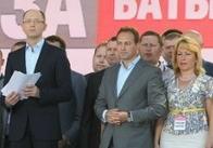 Об'єднана опозиція готується презентувати у Житомирі свою програму