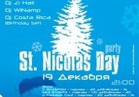 19 декабря в Житомире празднуют День Святого Николая вместе с ночным клубом Indigo!
