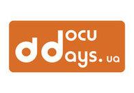 В Житомире стартовал VII Международный фестиваль Docudays UA «Дни документального кино о правах человека»